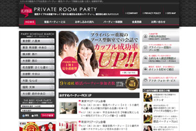 PRIVATE ROOM PARTY