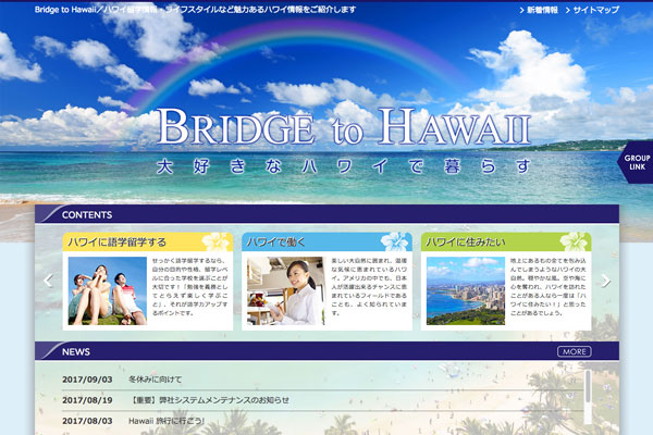 Bridge to Hawaii