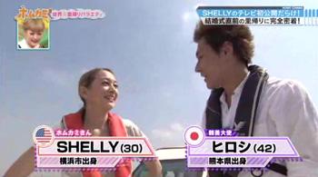 Shellyの画像 p1_2
